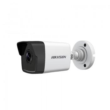 Camera De Surveillance Hikvision IP Bullet 4MP IR30m prix tunisie