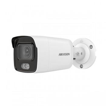 Camera De Surveillance Hikvision Mini Bullet fixe 4 MP Prix Tunisie & fiche technique à bas prix