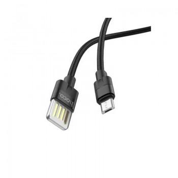 CÂBLE MICRO USB U55 1.2M HOCO  PRIX TUNISIE