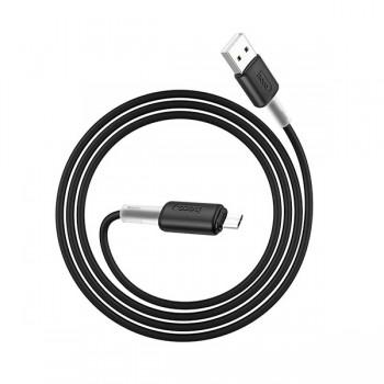 Câble HOCO X48 Silicone 2.4A Pour Micro-USB 1M - prix Tunisie
