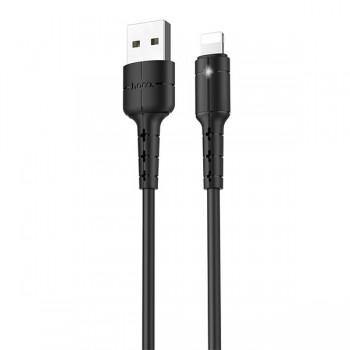 Câble HOCO X30 2.1A Pour IPhone 1.2M - prix Tunisie