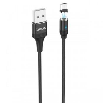 Câble HOCO U76 Mahnetic Charging 2,4A Pour Micro-USB 1.2M - prix Tunisie