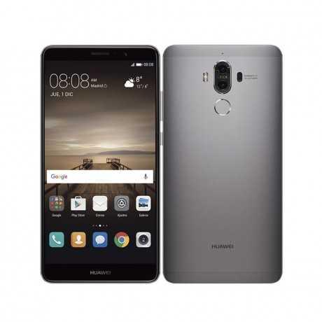 Smartphone Huawei MATE 9 Silver Tunisie