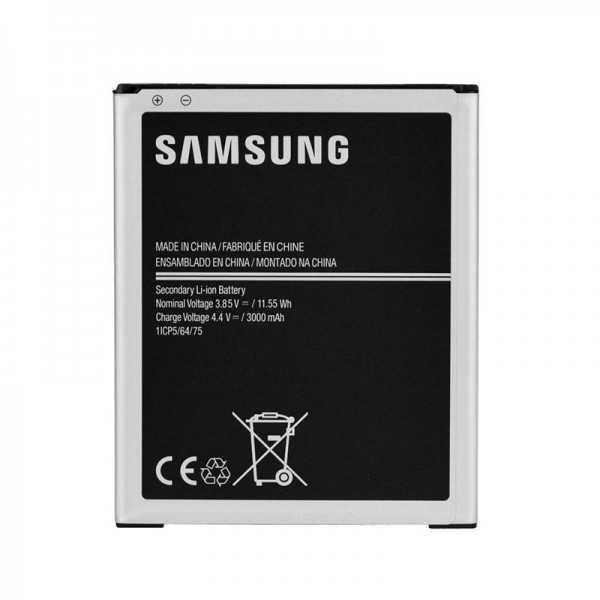 Batterie Samsung Galaxy J7 2015 EB-BJ700CBE Tunisie