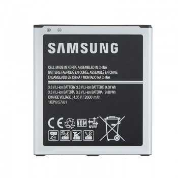 Batterie Samsung 2600 MAH J3 2016 SM-G530H Tunisie