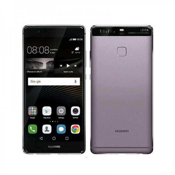 Smartphone Huawei P9 TITANIUM Grey Tunisie