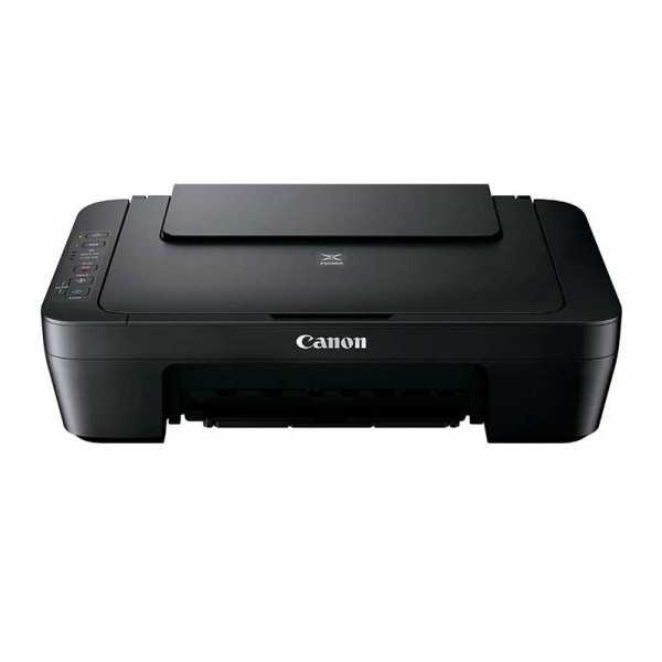 Imprimante Photo Multifonction CANON Pixma E474 - WIFI tunisie