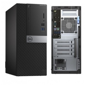 Pc de Bureau DELL OPTIPLEX 5050MT i5 7é Gén 4Go 500Go prix tunisie