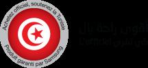 samsung tunisie
